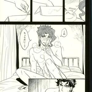 [Botton Benz] Shitta tsumori ni naranaide – Jojo dj [JP] – Gay Comics image 044