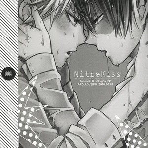 [Apollo/ Jiro] My Hero Collection! (c.1) – Boku no Hero Academia dj [kr] – Gay Comics image 003