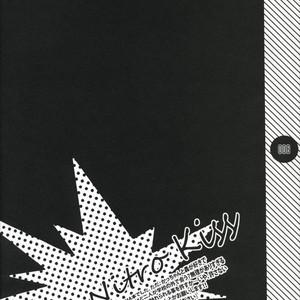 [Apollo/ Jiro] My Hero Collection! (c.1) – Boku no Hero Academia dj [kr] – Gay Comics image 004