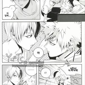 [Apollo/ Jiro] My Hero Collection! (c.1) – Boku no Hero Academia dj [kr] – Gay Comics image 008