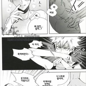 [Apollo/ Jiro] My Hero Collection! (c.1) – Boku no Hero Academia dj [kr] – Gay Comics image 016