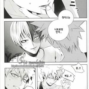 [Apollo/ Jiro] My Hero Collection! (c.1) – Boku no Hero Academia dj [kr] – Gay Comics image 017
