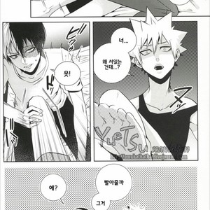 [Apollo/ Jiro] My Hero Collection! (c.1) – Boku no Hero Academia dj [kr] – Gay Comics image 018