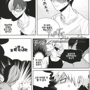 [Apollo/ Jiro] My Hero Collection! (c.1) – Boku no Hero Academia dj [kr] – Gay Comics image 019