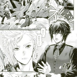[GOMIX! (Kijima Daisyarin)] Ouji Senyou Curaga – Final Fantasy XV dj [JP] – Gay Comics