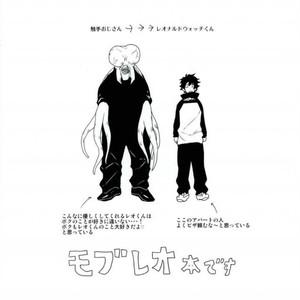 Leo-kun ga mama ni – Kekkai Sensen dj [JP] – Gay Comics