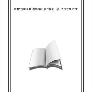 [kairi] Ojina Aniki ~Hatsutaiken~ [Kr] – Gay Comics