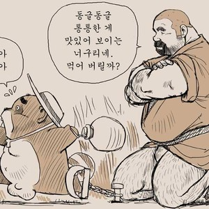[Seizou Ebisubashi] Shibata and Tanuki – Doodle Version [kr] – Gay Comics image 003