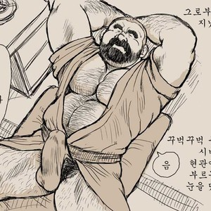 [Seizou Ebisubashi] Shibata and Tanuki – Doodle Version [kr] – Gay Comics image 005