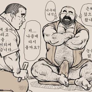 [Seizou Ebisubashi] Shibata and Tanuki – Doodle Version [kr] – Gay Comics image 007
