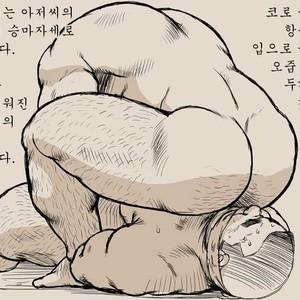 [Seizou Ebisubashi] Shibata and Tanuki – Doodle Version [kr] – Gay Comics image 010