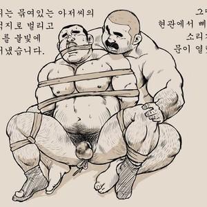 [Seizou Ebisubashi] Shibata and Tanuki – Doodle Version [kr] – Gay Comics image 014