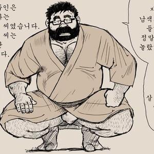 [Seizou Ebisubashi] Shibata and Tanuki – Doodle Version [kr] – Gay Comics image 015