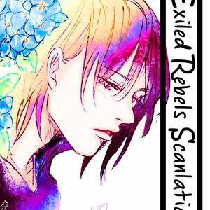 [SHIMIZU Yuki] Kachou Fuugetsu ~ vol.05 [Eng] – Gay Comics