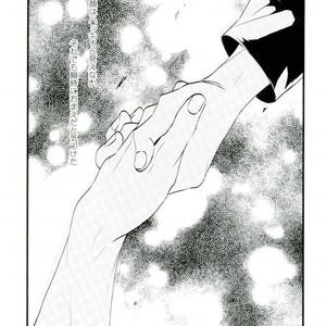 [Ore JON] Ama noja ku no koi – Boku no Hero Academia dj [JP] – Gay Comics image 001
