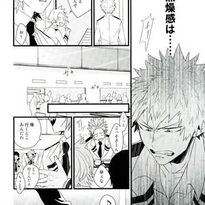 [Ore JON] Ama noja ku no koi – Boku no Hero Academia dj [JP] – Gay Comics image 004
