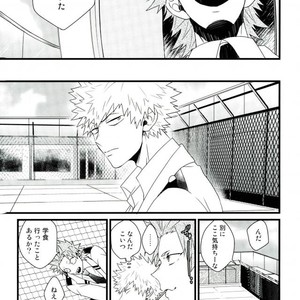 [Ore JON] Ama noja ku no koi – Boku no Hero Academia dj [JP] – Gay Comics image 005
