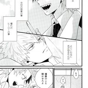 [Ore JON] Ama noja ku no koi – Boku no Hero Academia dj [JP] – Gay Comics image 007