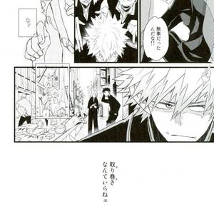 [Ore JON] Ama noja ku no koi – Boku no Hero Academia dj [JP] – Gay Comics image 010