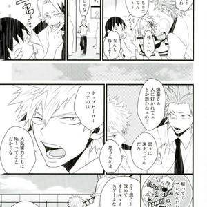 [Ore JON] Ama noja ku no koi – Boku no Hero Academia dj [JP] – Gay Comics image 013