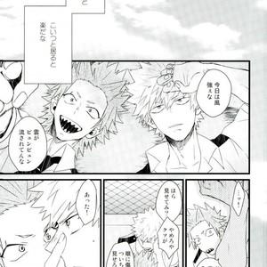 [Ore JON] Ama noja ku no koi – Boku no Hero Academia dj [JP] – Gay Comics image 015