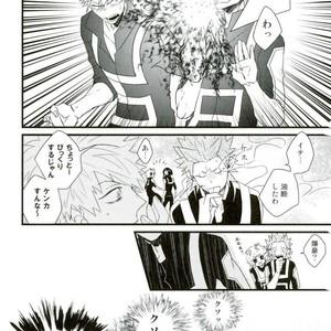 [Ore JON] Ama noja ku no koi – Boku no Hero Academia dj [JP] – Gay Comics image 018