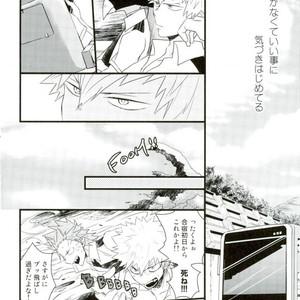 [Ore JON] Ama noja ku no koi – Boku no Hero Academia dj [JP] – Gay Comics image 020