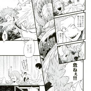 [Ore JON] Ama noja ku no koi – Boku no Hero Academia dj [JP] – Gay Comics image 021