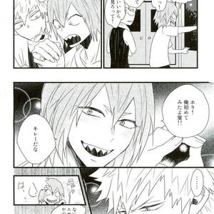 [Ore JON] Ama noja ku no koi – Boku no Hero Academia dj [JP] – Gay Comics image 022