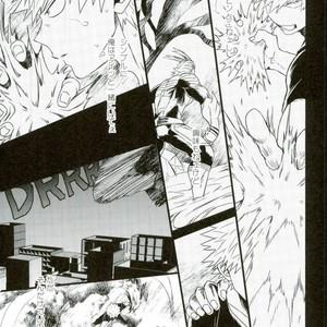[Ore JON] Ama noja ku no koi – Boku no Hero Academia dj [JP] – Gay Comics image 025