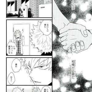 [Ore JON] Ama noja ku no koi – Boku no Hero Academia dj [JP] – Gay Comics image 028