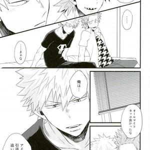 [Ore JON] Ama noja ku no koi – Boku no Hero Academia dj [JP] – Gay Comics image 029