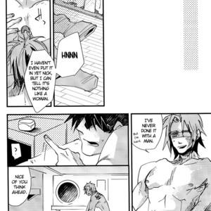 [heinel] Tattoo – Gangsta. dj [ENG] – Gay Comics image 012