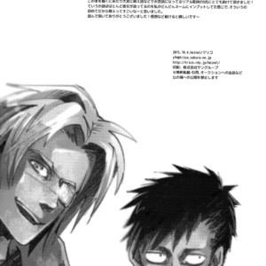 [heinel] Tattoo – Gangsta. dj [ENG] – Gay Comics image 020