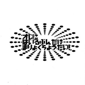 [SFTB (Koka)] Ore ni hairu bun dake maryoku choudai! – Final Fantasy XV dj [Eng] – Gay Comics