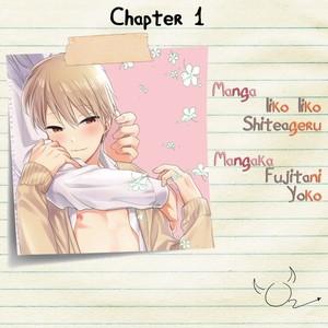 [FUJITANI Youko] Ii Ko Ii Ko Shiteageru [Eng] – Gay Comics image 001