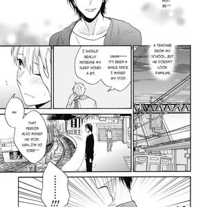 [FUJITANI Youko] Ii Ko Ii Ko Shiteageru [Eng] – Gay Comics image 011