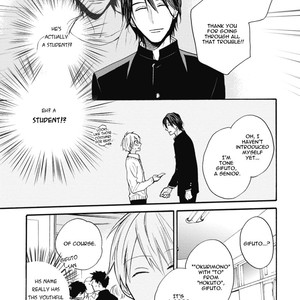 [FUJITANI Youko] Ii Ko Ii Ko Shiteageru [Eng] – Gay Comics image 017