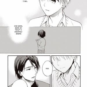 [FUJITANI Youko] Ii Ko Ii Ko Shiteageru [Eng] – Gay Comics image 057