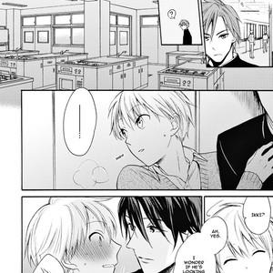 [FUJITANI Youko] Ii Ko Ii Ko Shiteageru [Eng] – Gay Comics image 075