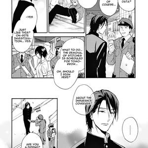 [FUJITANI Youko] Ii Ko Ii Ko Shiteageru [Eng] – Gay Comics image 099