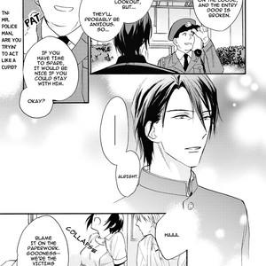 [FUJITANI Youko] Ii Ko Ii Ko Shiteageru [Eng] – Gay Comics image 100