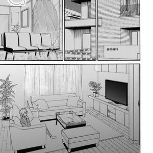 [FUJITANI Youko] Ii Ko Ii Ko Shiteageru [Eng] – Gay Comics image 105