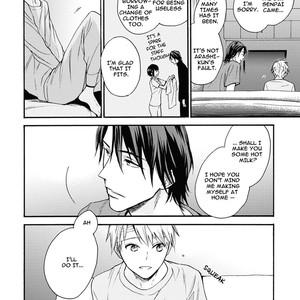 [FUJITANI Youko] Ii Ko Ii Ko Shiteageru [Eng] – Gay Comics image 108