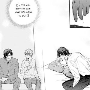 [FUJITANI Youko] Ii Ko Ii Ko Shiteageru [Eng] – Gay Comics image 126