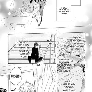 [FUJITANI Youko] Ii Ko Ii Ko Shiteageru [Eng] – Gay Comics image 153