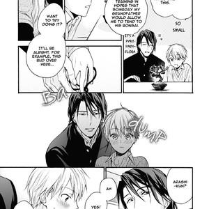 [FUJITANI Youko] Ii Ko Ii Ko Shiteageru [Eng] – Gay Comics image 155