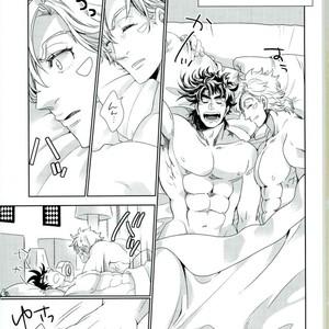 [c_dot] Tatoeba dōshitsu no meritto demeritto – Jojo dj [JP] – Gay Comics