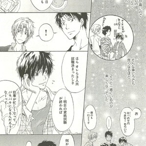 [SAKANA Tomomi] Itsumo 3-nin Issho de ne? [JP] – Gay Comics image 010