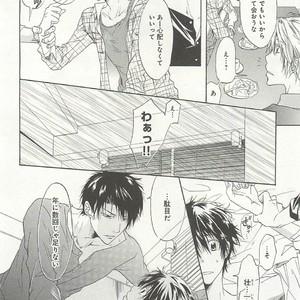 [SAKANA Tomomi] Itsumo 3-nin Issho de ne? [JP] – Gay Comics image 011